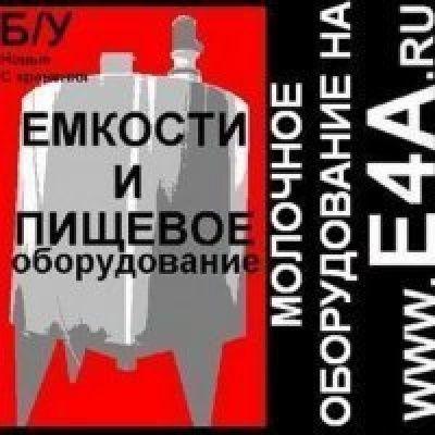 ООО Е4А - Поставка пищевого и емкостного оборудования
