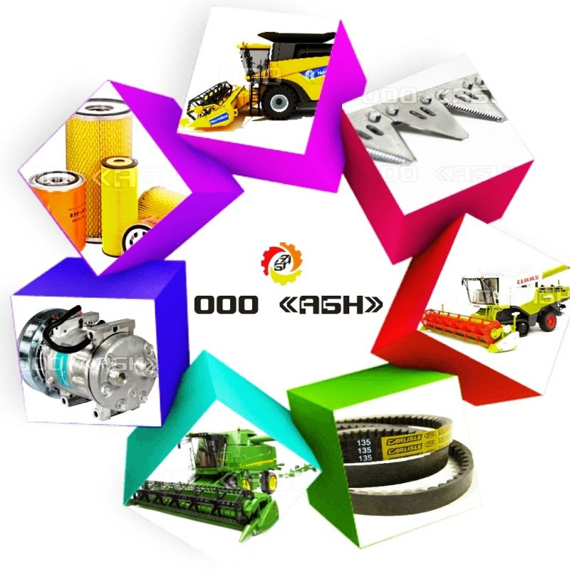 Запчасти CLAAS, JOHN DEERE, NEW HOLLAND, CASE IH, CNH