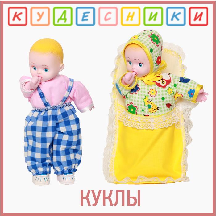 Детские Игрушки. Производство РФ. Доставка по всей России!