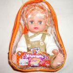 Кукла Малышки говорящая в рюкзаке 30 см